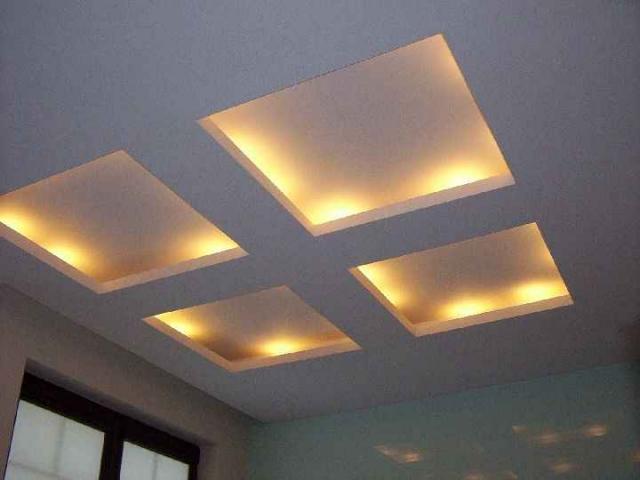 ГКЛ позволит за небольшие деньги сделать эффектный потолок.
